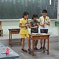 2013.06.期末同樂會+活動
