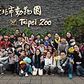 2014.03.20動物園