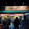 2015.02.21 小林魯肉香菜單