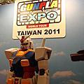 2011 GUNPLA EXPO
