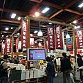 2009國際書展