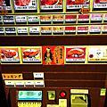 麵屋武藏 二天 -池袋店