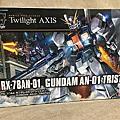 RX-78AN-01 TRISTAN
