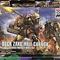 Half Canon Zaku
