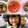 14.06.13新竹城隍廟口+春上蛋糕