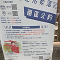 20210209斗六雲中街