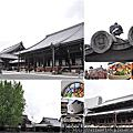 ☀ 2014京都旅行 Day3 Day4 Day5