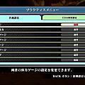 《火影忍者 疾風傳:終極風暴 3》