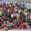 101.12.25山林野孩子聖誕計畫-特別企劃