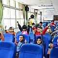 102.04.03特別企劃-山林野孩子-兒童節活動