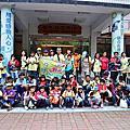 102.05.04山林野孩子在雙流-特別企劃