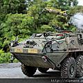 M1134 2013 fire