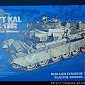 AFVCLUB Gimel 1982