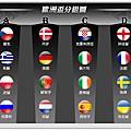 euro2012 map