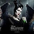 #梅菲瑟#Maleficent#瑪列菲森#那達生#黑巫婆#魔莉妃#梅爾菲森特#睡美人#迪士尼#Disney#奧羅拉#英格麗#奧蘿拉#Aurora#愛洛公主#婆媳不合#婆媳