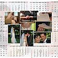 婚紗月曆 2007