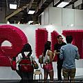 2012新一代設計展