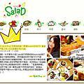 台北中山站 佐曼咖啡館 早午餐brunch