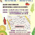 CAS台灣優良農產品展示中心
