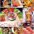 台北美食食記,清潭洞韓式燒烤청담동