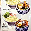 玩笑亭拉麵 台北大安區美食 東區