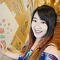 郭元益糕餅博物館