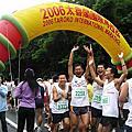 2006 Taroko Marathon