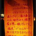 2011.10.24中之島公園