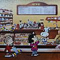 雷諾瓦<史努比-美味甜點屋>(1008pcs)