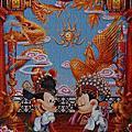 Tenyo<中國傳統服飾婚禮>(1000pcs)
