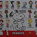 Epoch<Snoopy & Friends>(1000pcs)