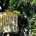 2015年5月東京--第一天-龜戶天神社