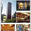 020016 藝園堂人文茶館
