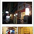 010084 法悅蔬食館