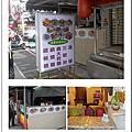 040009 新北市淡水區 台北 綠園有機素食