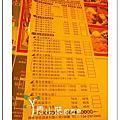 010102 k5樂活冰品館 台中素食