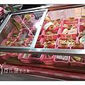 010114 道寶第蔬食滷味