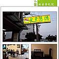 010124 德慧素食 台中市清水區素食