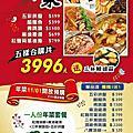 台中素食年菜懶人包(中部)