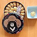 過年送禮推薦-鴻鼎黑熊曲奇餅乾-莓果派對與花生幸福