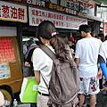 花東三日遊2011.10-8~10