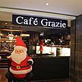 台南-古拉爵義式餐廳
