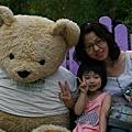 20090514苗栗一日遊