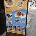 surf cafe衝浪餐廳!!!