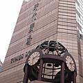 香港自由行Day4