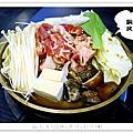 2015/10/17喆發樂樂鍋-金華店(台南食記)