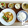 2016/3/20 長鼻子泰式咖哩(台南食記)