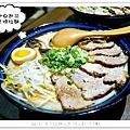 2016/10/30山本堂拉麵(台南食記)