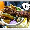2016/10/29小麥先生創意料理-新市創始店(台南)