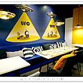 2016/12/10 UFO cafe&food(台南食記)